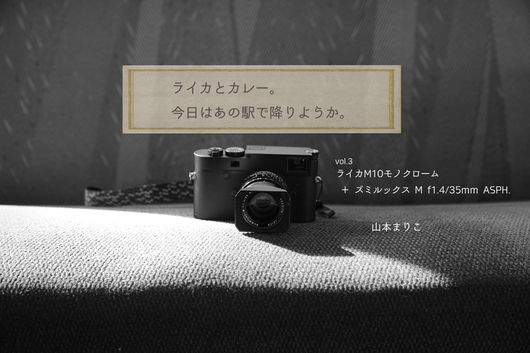 00_ライカM10モノクローム+ズミルックスM f1435mm ASPHの製品画像.jpg