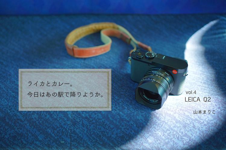 00_LEICA(ライカ) Q2製品画像.jpg