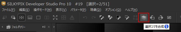 01_キャプチャー画像.JPG