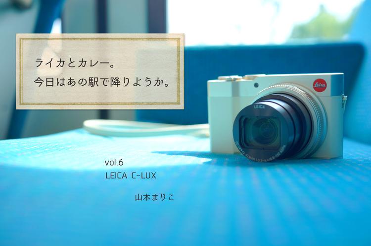 01_ライカC-LUX製品画像.jpg
