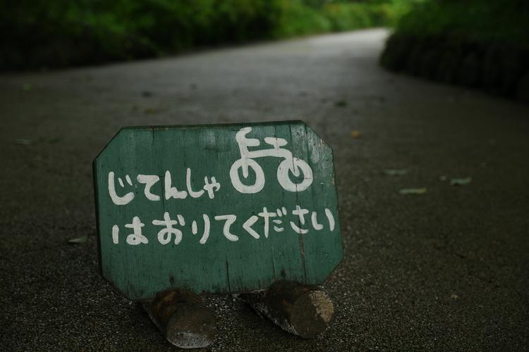 01_作例.JPG