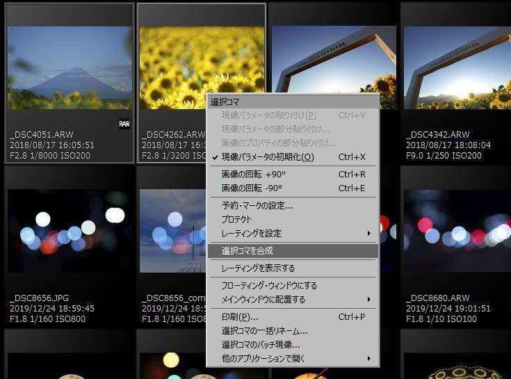 02_キャプチャー画像.JPG