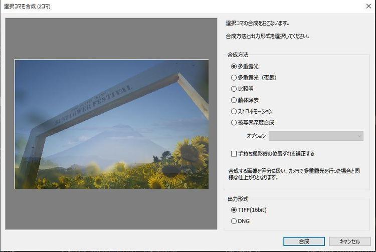 05_キャプチャー画像.JPG