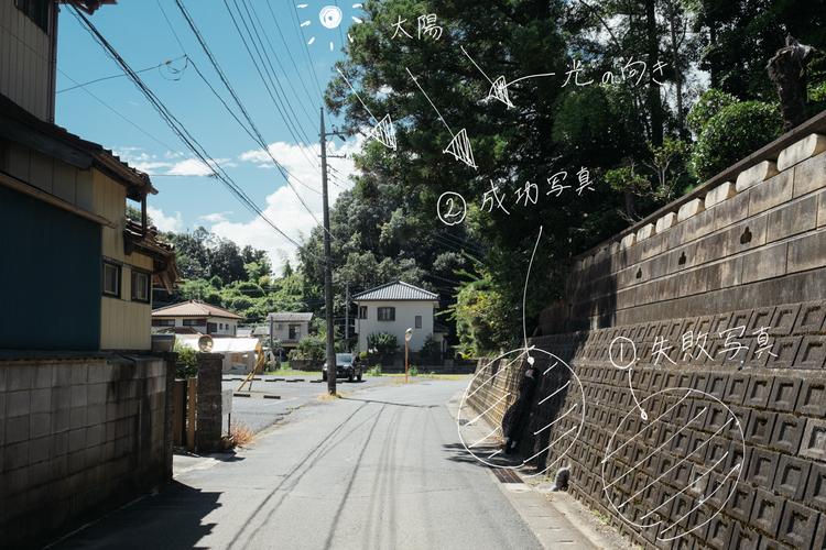 05_コハラタケル_ポートレート作例.jpg