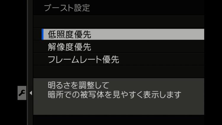 05_設定低照度優先.jpg