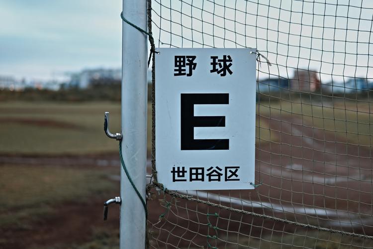 06_30mmレンズの作例.jpg