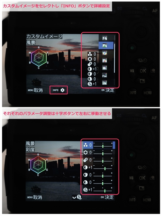 07 DSC02592_CI RAW現像設定_s.jpg
