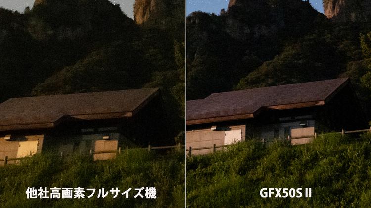 07_検証1.jpg