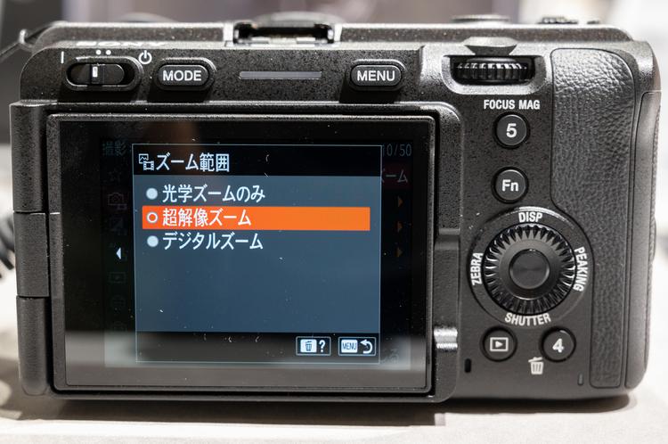 07_製品画像.jpg