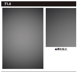 08_作例.png