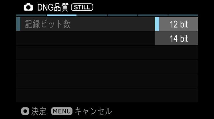 09_キャプチャー画像.png