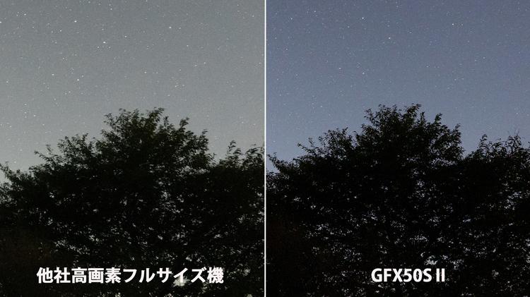10_検証2.jpg