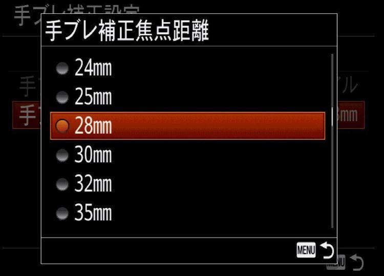 10_焦点距離.JPG