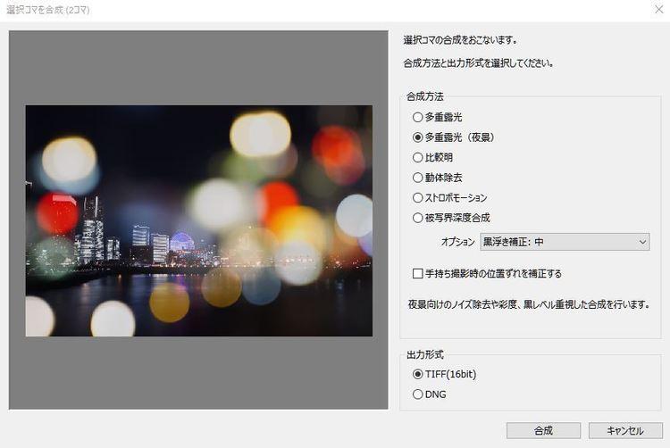11_キャプチャー画像.JPG