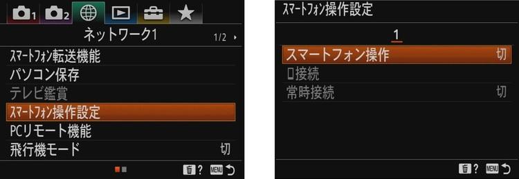13_操作画面.jpg
