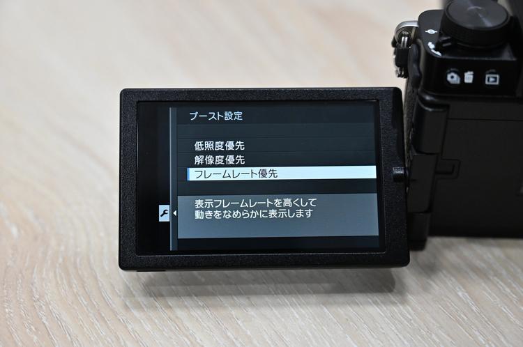 14_2_X-S10の製品画像.jpg
