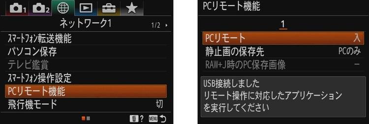 14_設定画面.jpg