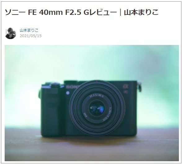 14_FE 40mm F25Gレビュー記事へのリンク画像.jpg