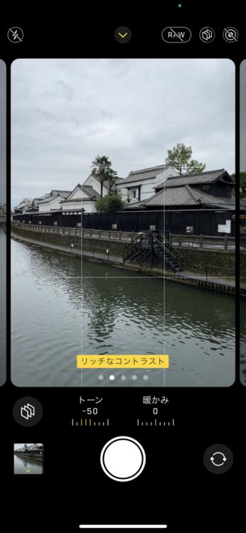 15_「リッチなコントラスト」設定の画像.PNG