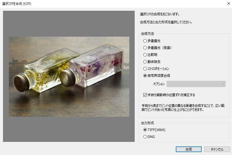16_キャプチャー画像.JPG