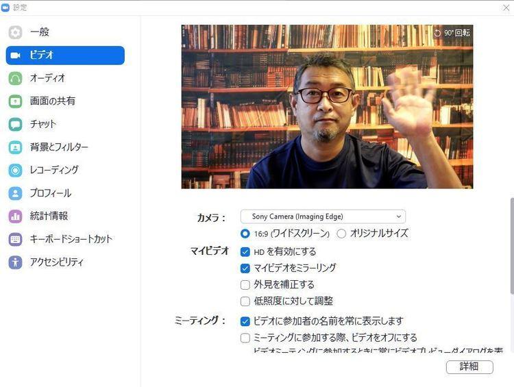 16_画面キャプチャー.JPG