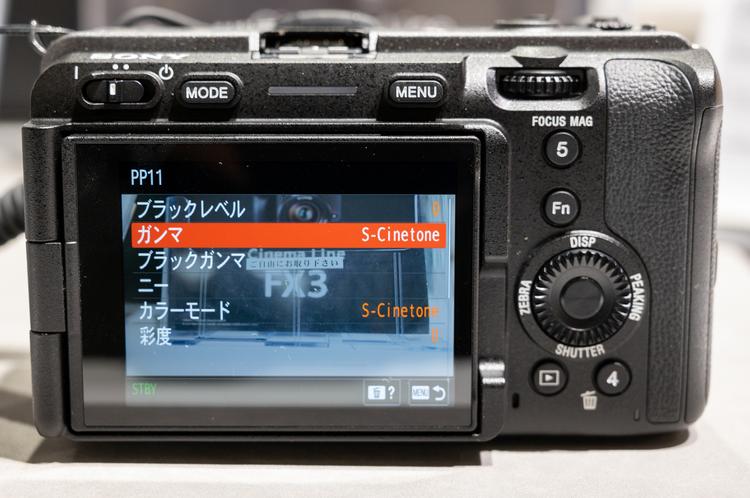 16_製品画像.jpg