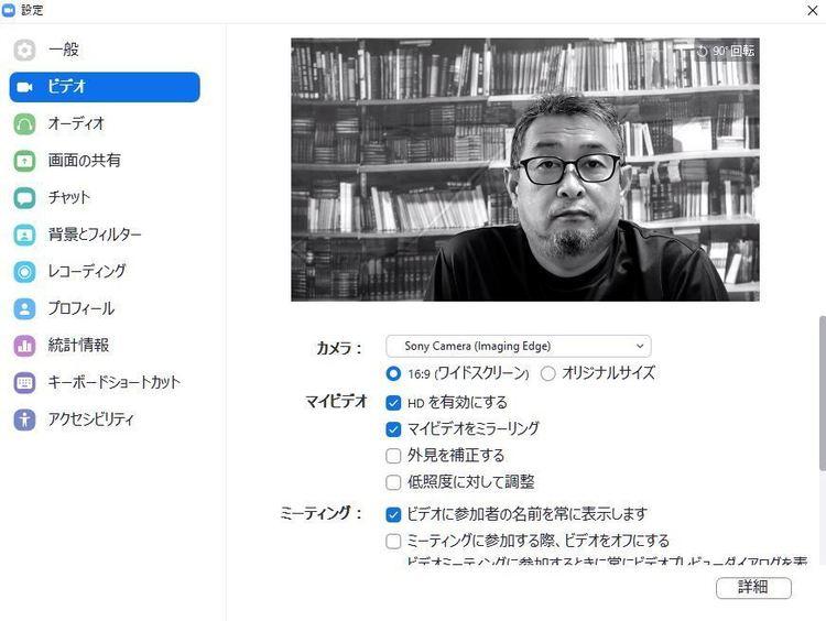 17_キャプチャー画像.JPG