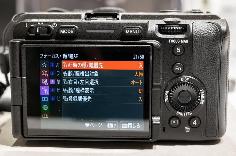 17_製品画像.jpg