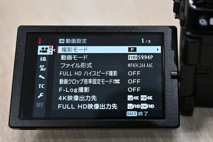 17_X-S10の製品画像.jpg