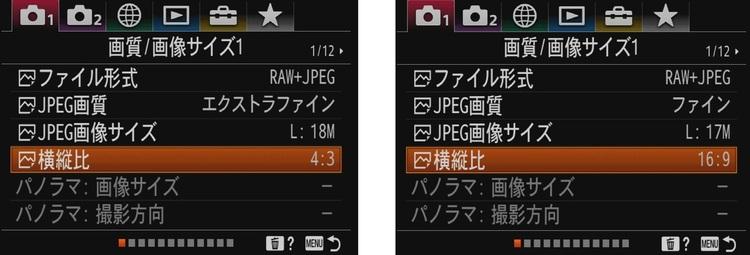 18_キャプチャー画像.jpg