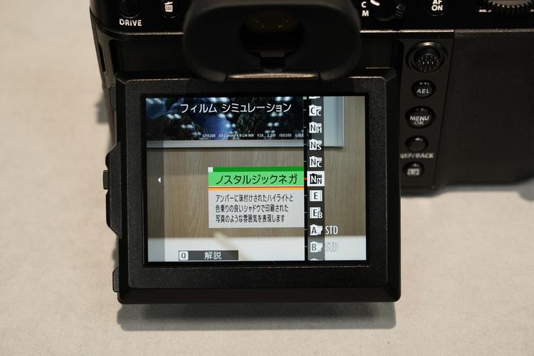 18_製品画像.JPG