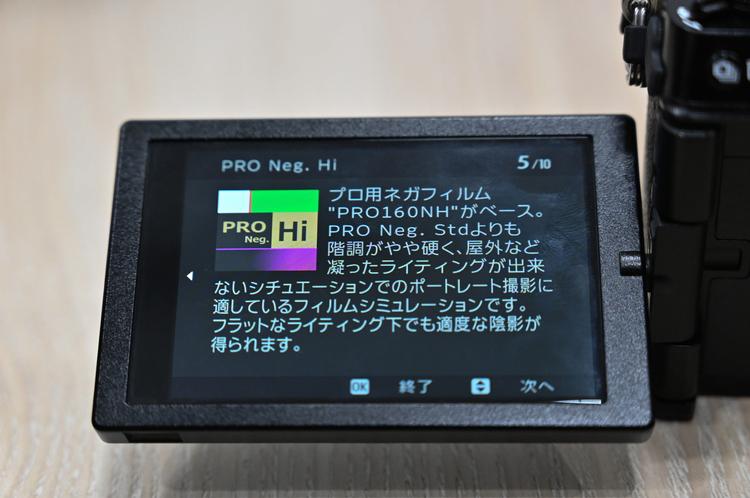 18_X-S10の製品画像.jpg
