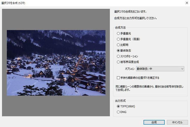 19_キャプチャー画像.JPG