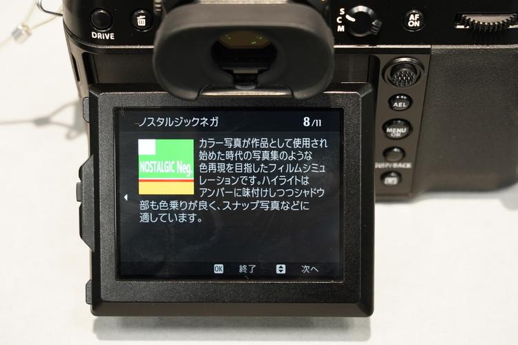 19_製品画像.JPG