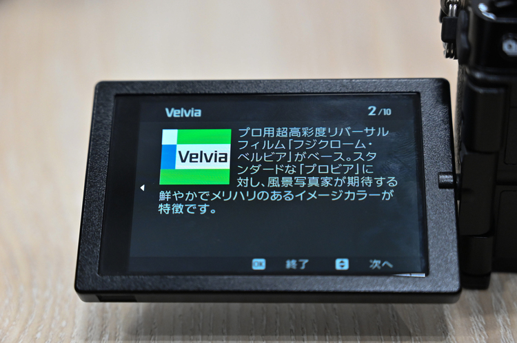 20_X-S10の製品画像.jpg
