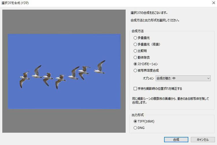 21_キャプチャー画像.JPG
