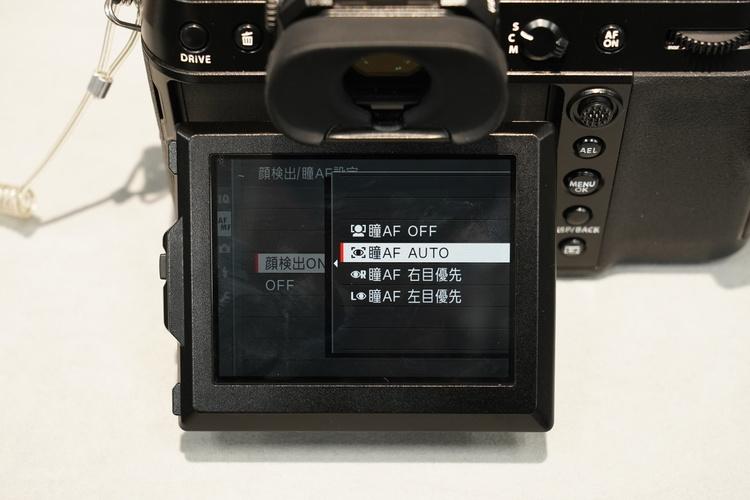 21_製品画像.JPG