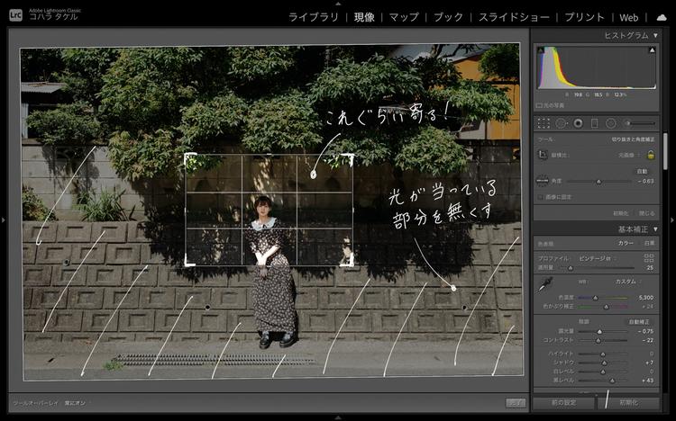 24_スクリーンショット 2021-08-26 15.00.15のコピー.jpg