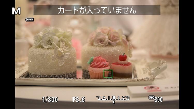 70mm .jpg