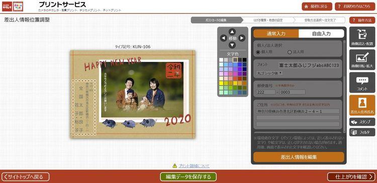 キャプチャー画像_1.JPG