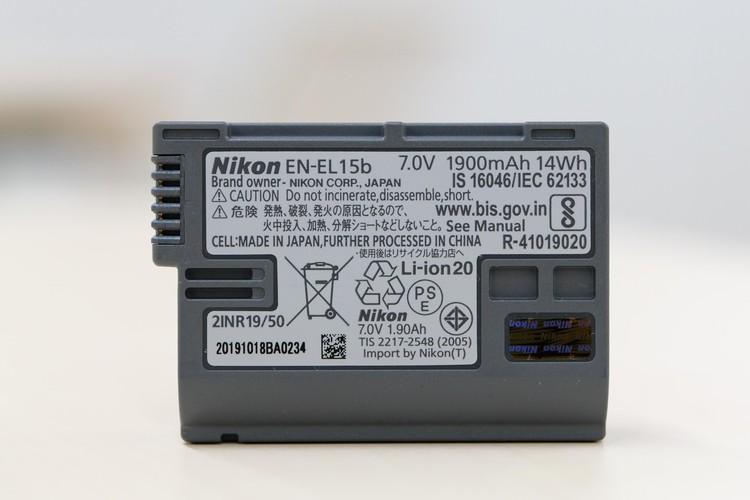 バッテリーウラを撮影した写真.JPG