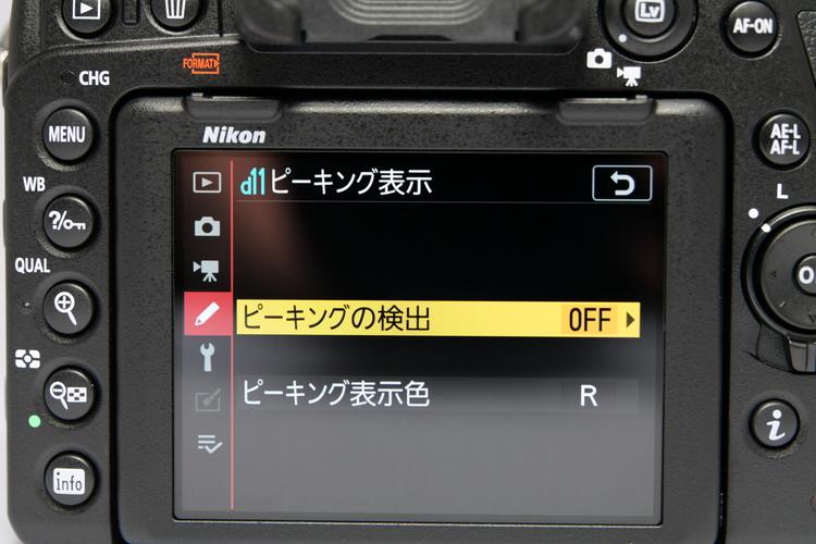 ピーキング設定画面.JPG