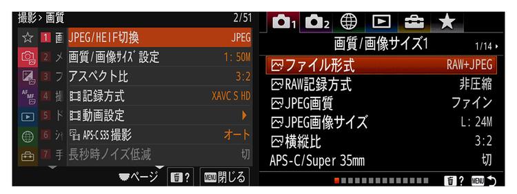 メニュー画面1.jpg