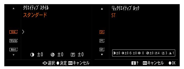 メニュー画面2.jpg