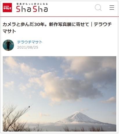リンク画像.jpg
