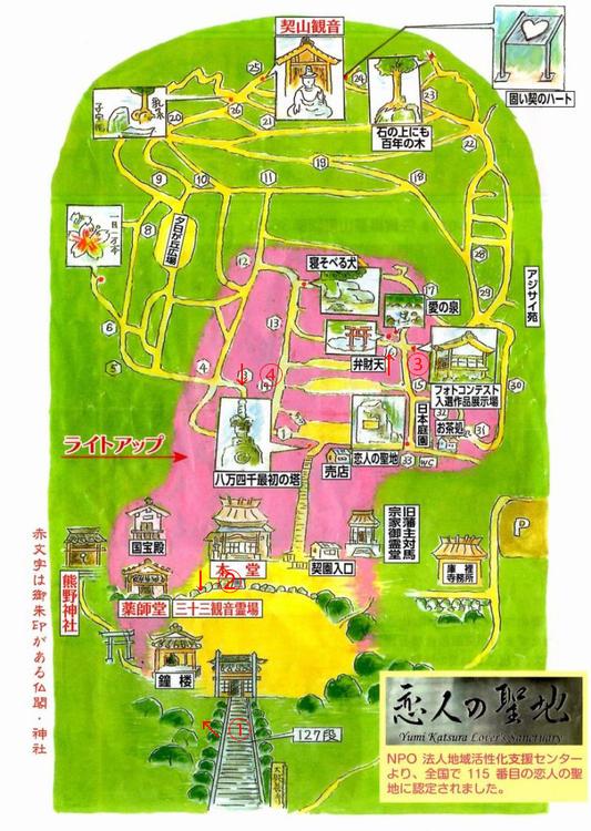 古刹・大興善寺撮影スポット