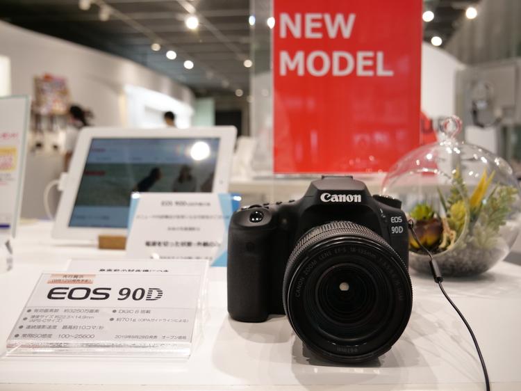 キヤノン EOS 90D製品画像