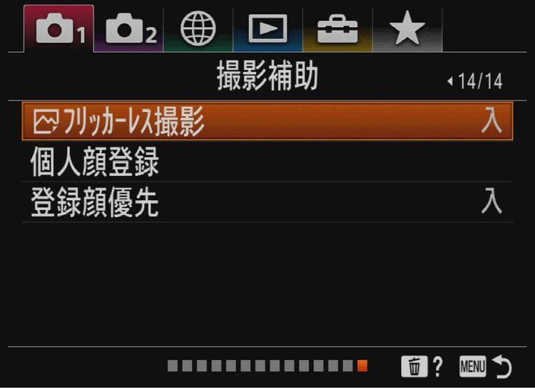説明用GUIの画像.JPG