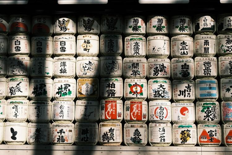 酒樽を撮影した写真.JPG