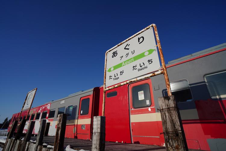 鉄道の写真.JPG